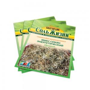 Фасоль зеленая 20-30гр (Маш)