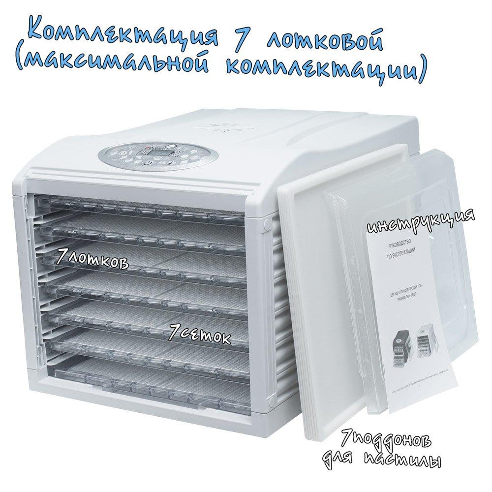 Комплектация дегидратора Dream Vitamin DDV-06