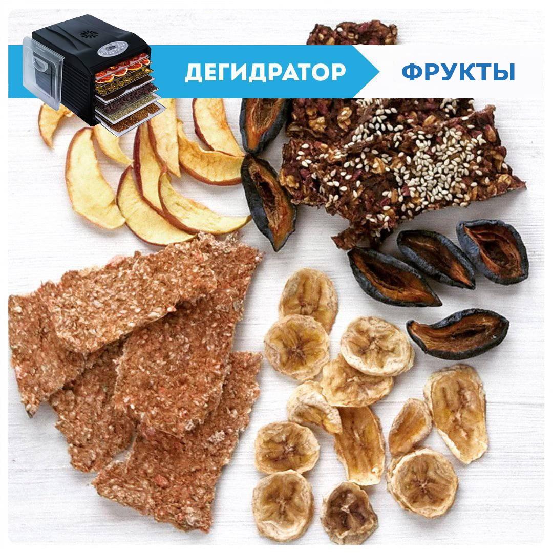 фрукты бананы апельсины в дегидраторе Dream Vitamin DDV-10