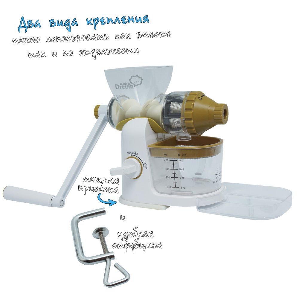 Струбцина для крепления Dream Juicer