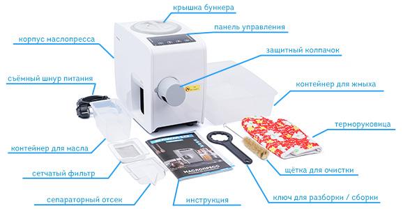 Комплектация домашнего бытового маслопресса RAWMID Modern RMO-03