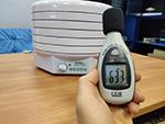 уровень шума дегидратора ezidri изидри