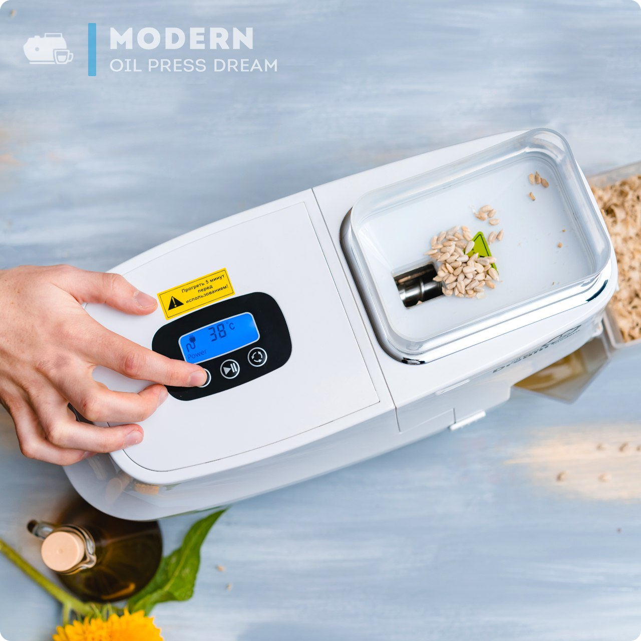 Маслопресс для дома электрический Rawmid Dream Modern ODM-01